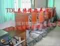 鳌江超声波塑料焊接机 4