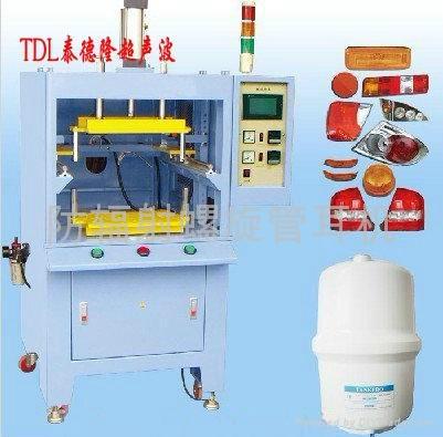 鳌江超声波塑料焊接机 5