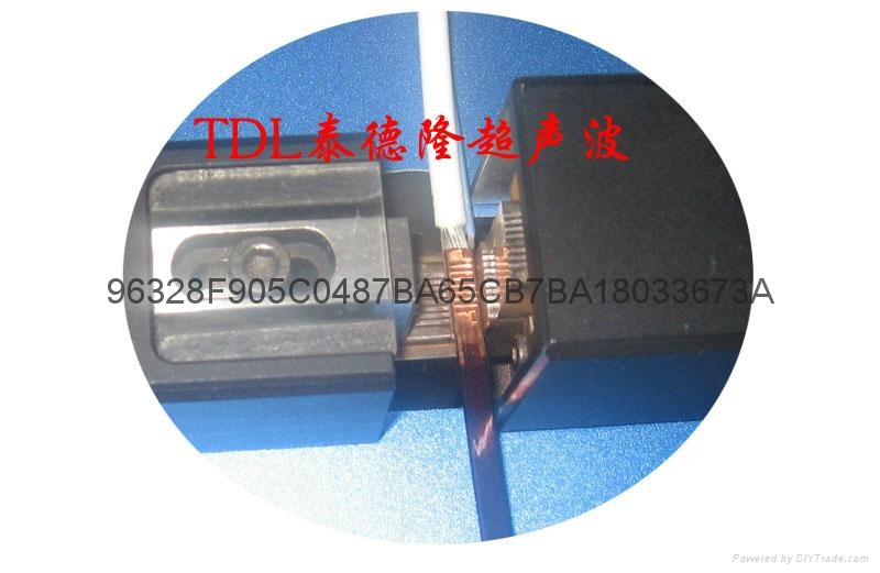 铜铝线束焊接机 1