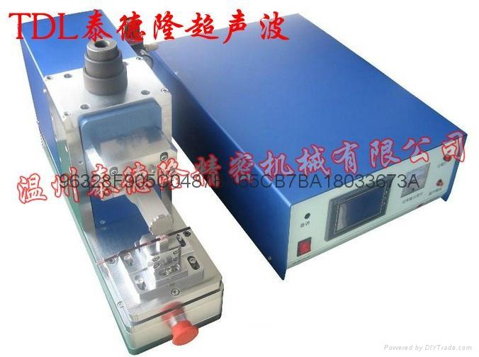 铜铝线束焊接机 2