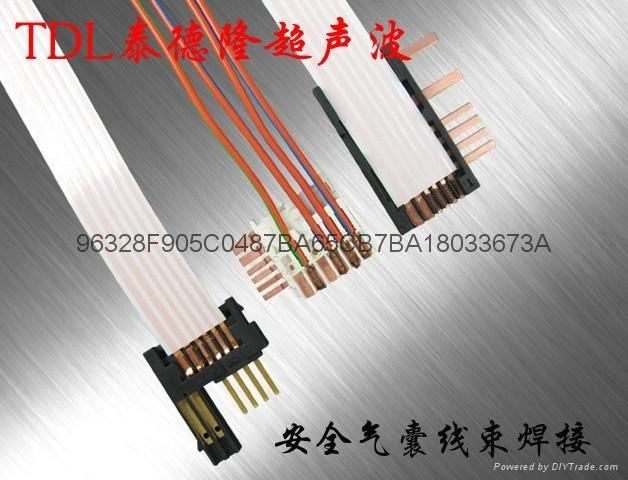 铜铝线束焊接机 4