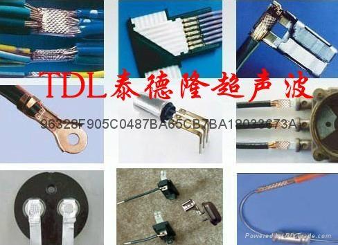 铜铝线束焊接机 3