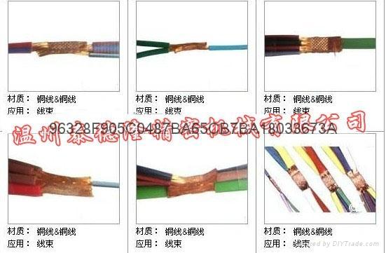 铜铝线束焊接机 5