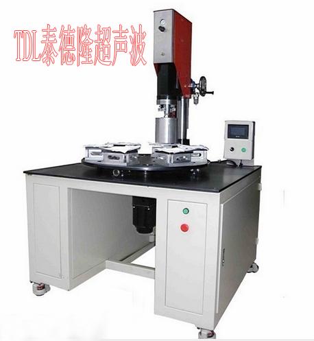 温州塑料焊接机 1