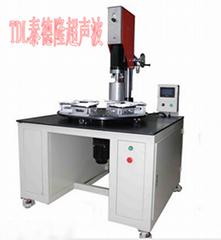 温州塑料焊接机