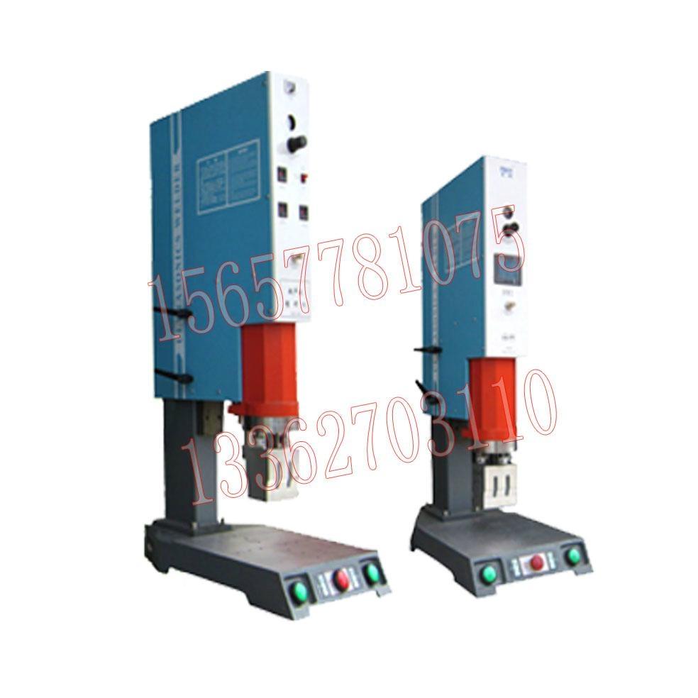 温州塑料焊接机 2