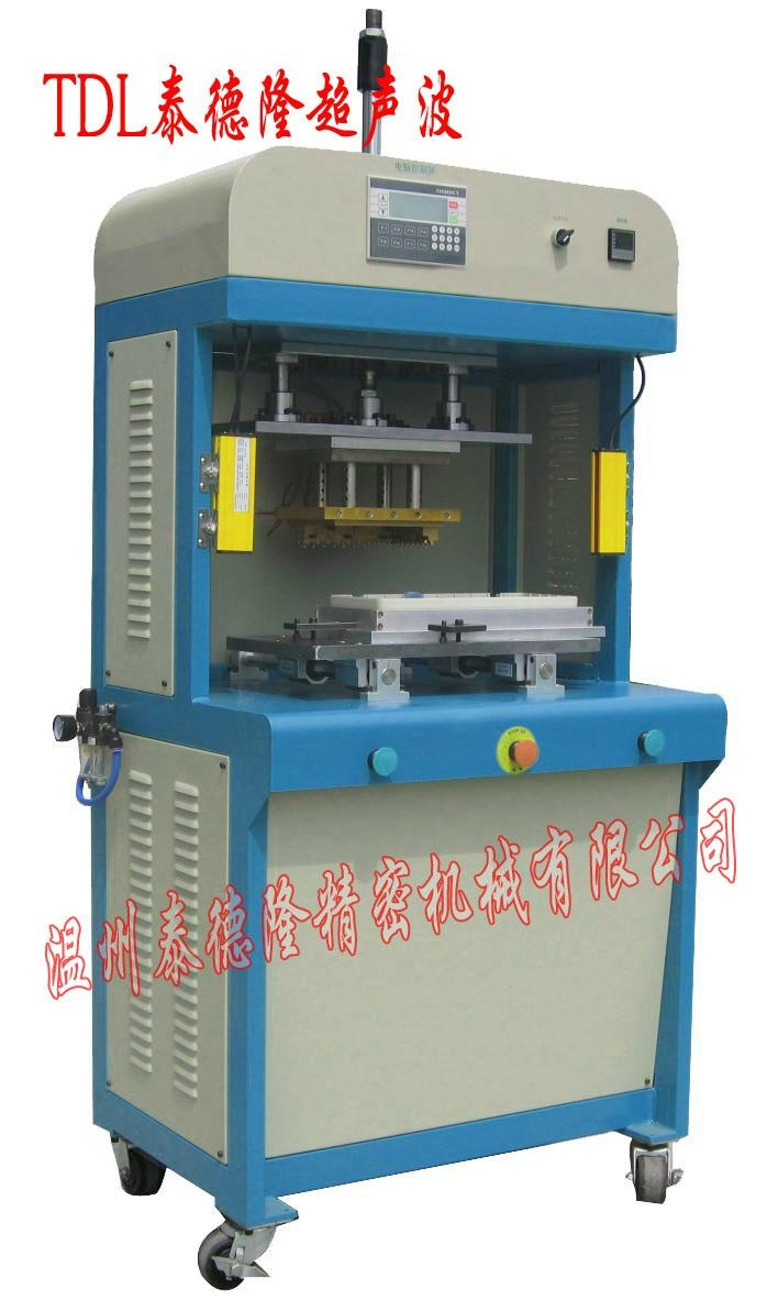 温州塑料焊接机 3