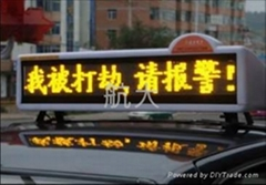 車載LED顯示屏