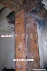 广州加固公司-建筑加固改造改建结构补强