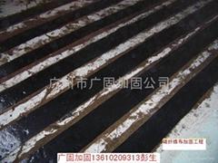 广州桥梁粘贴碳纤维布加固施工工程