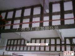 广州混凝土建筑粘贴碳纤维布加固粘贴钢板加固植筋