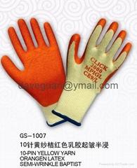 High grip working safety