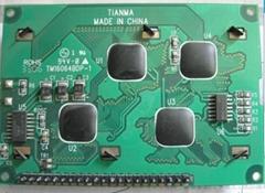 阿特拉斯空壓機顯示器TM32064AD