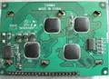 阿特拉斯空压机显示器ISMPC
