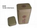 茶葉罐 2