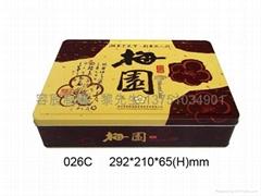 素食月饼铁盒包装