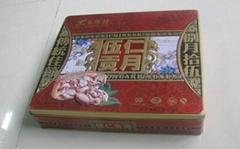 老字號月餅鐵盒包裝