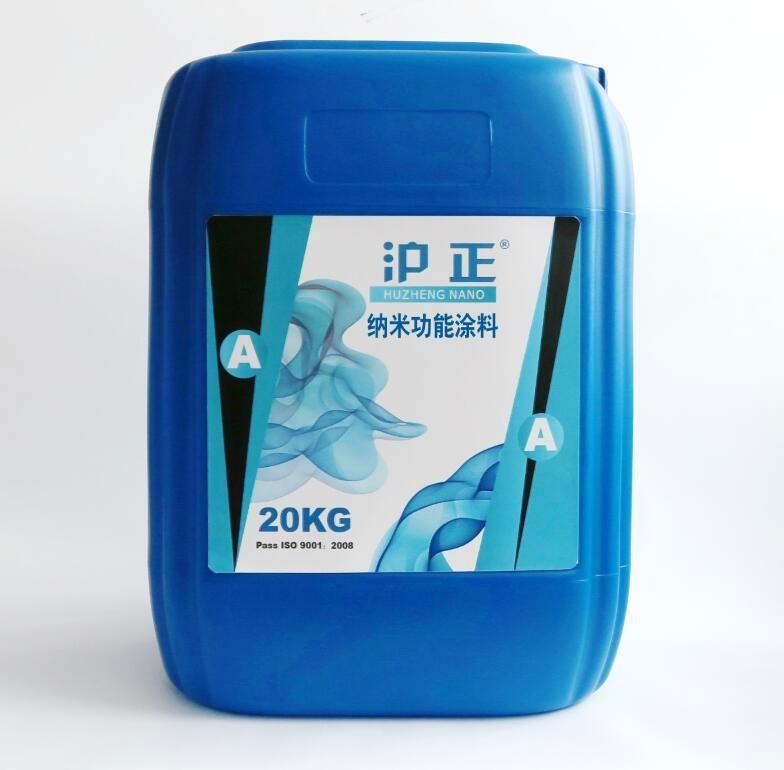 導熱油添加劑包裝