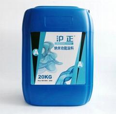 提高導熱油升溫速度增效添加劑