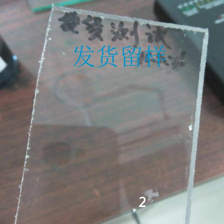 PC防静电液 3
