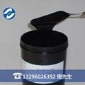提高導熱油升溫速度增效添加劑 5