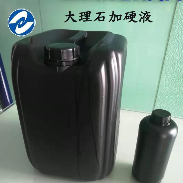 大理石防水耐磨塗料 4