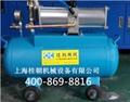SMC壓縮空氣增壓閥
