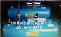 壓縮空氣增壓泵