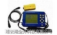 連雲港ZBL-R620混凝土鋼觔檢測儀