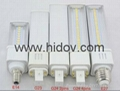 hot selling LED PL Lamp
