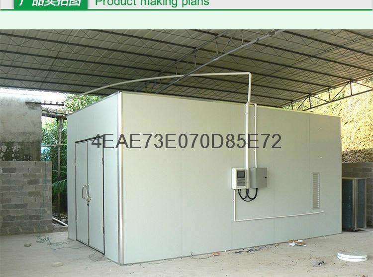 空氣能熱泵香菇菌類脫水乾燥烘乾設備 2