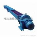 管式螺旋輸送機 2