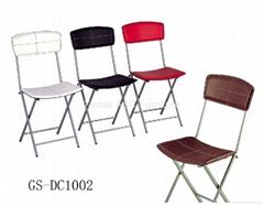 Modern Folding Chair WIth PU