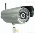 防水型百萬高清網絡攝像機