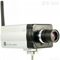 M531百萬高清防水網絡攝像機