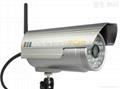 林柏視-W543網絡攝像機