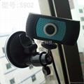 林柏視-S902 廣角攝像頭