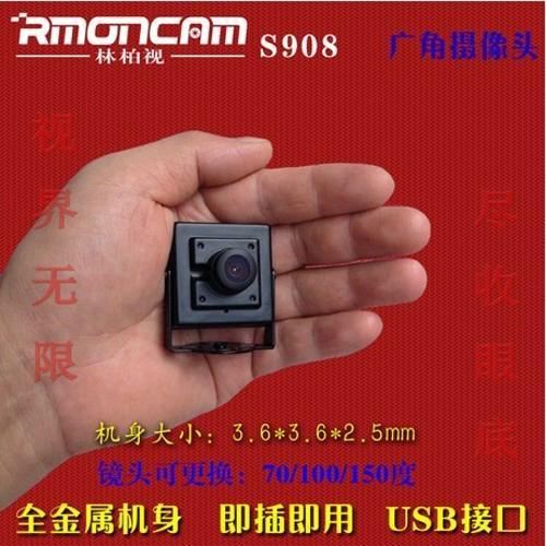 林柏視S910安卓android攝像頭 5
