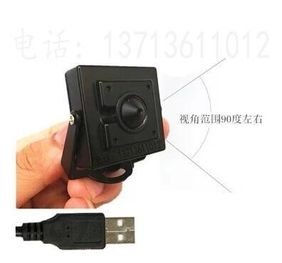 林柏視S900廣角攝像頭 3