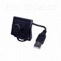 林柏視S908高清工業攝像頭