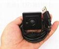 林柏視S908高清工業攝像頭 2