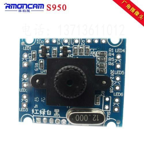 林柏視S908高清工業攝像頭 4