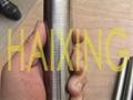 楔形絲約翰遜濾燭棒 2