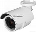 Megavideo 4 MP Micro Bullet IP Camera