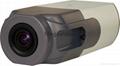 Megavideo HDR Zoom AF Box IP Camera