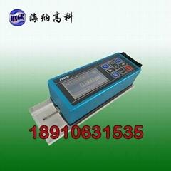 CCD-II曲面粗糙度检测仪