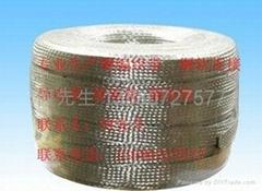 铜编织带软连接