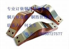 低價供應高分子銅軟連接 銅皮焊接軟連接 銅帶軟連接 軟連接銅排