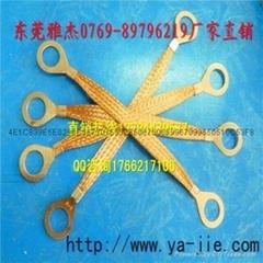 低价供应TZX-15黄绿法兰静电跨接线 防静电跨接线 接地跨接线带