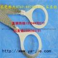 低价供应TZX-15黄绿法兰静电跨接线 防静电跨接线 接地跨接线带 3